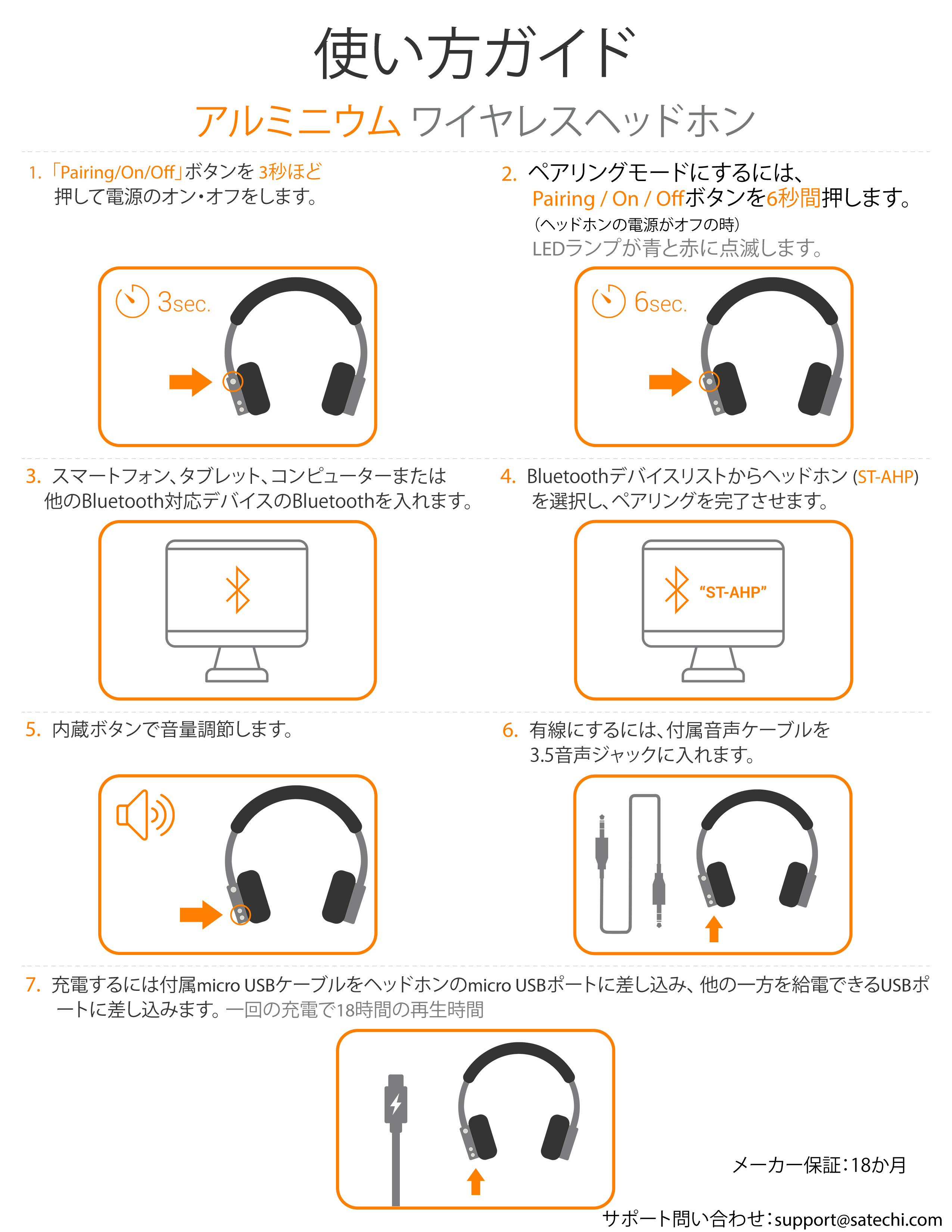 Wireless_Headphones_jp.jpg